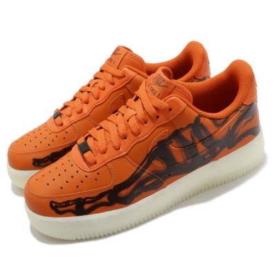 Nike 休閒鞋 Air Force 1 07 運動 男鞋 萬聖節 骷髏 夜光設計 皮革 穿搭 橘 黑 CU8067800
