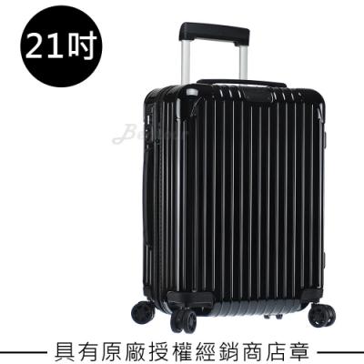 Rimowa Essential Cabin 21吋登機箱 (亮黑色)