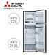 MITSUBISH三菱雙門288公升智能變頻冰箱 MR-FC31EP product thumbnail 1