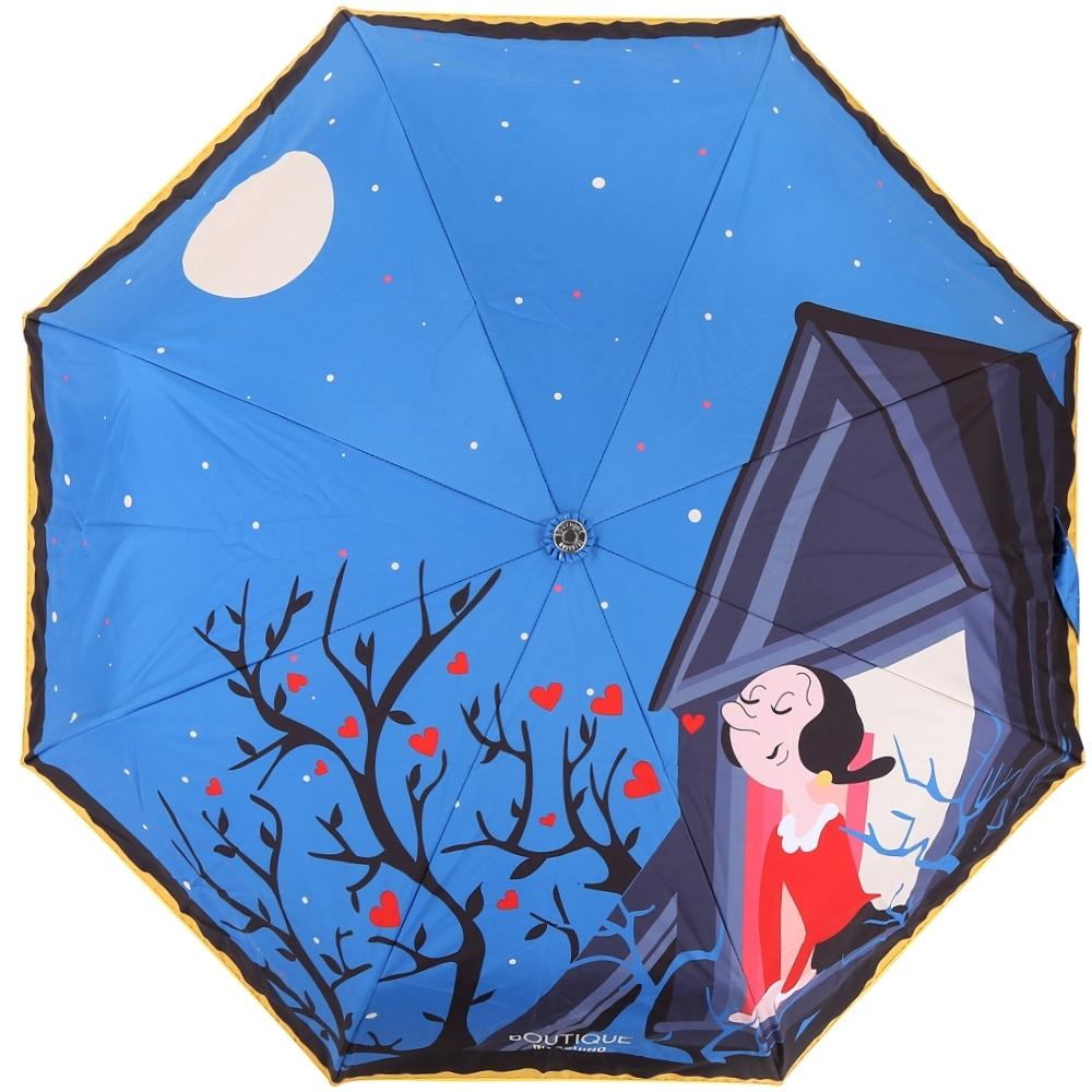 [時時樂限定]MOSCHINO Olivia Juliet 奧麗薇茱麗葉自動摺疊傘-2色