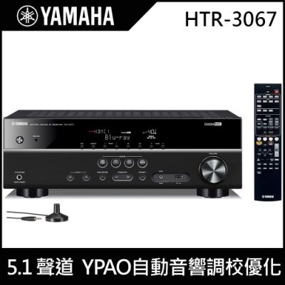 YAMAHA山葉 5.1 聲道 AV擴大機 HTR-3067