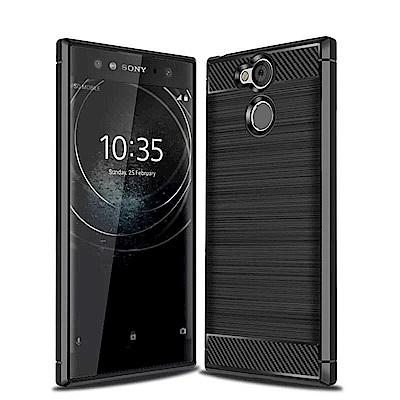 IN7 拉絲紋系列 Sony XA2 Ultra (6吋) 碳纖維硅膠保護殼