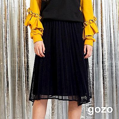 gozo 運動風銀蔥腰帶網布中長裙(深藍)