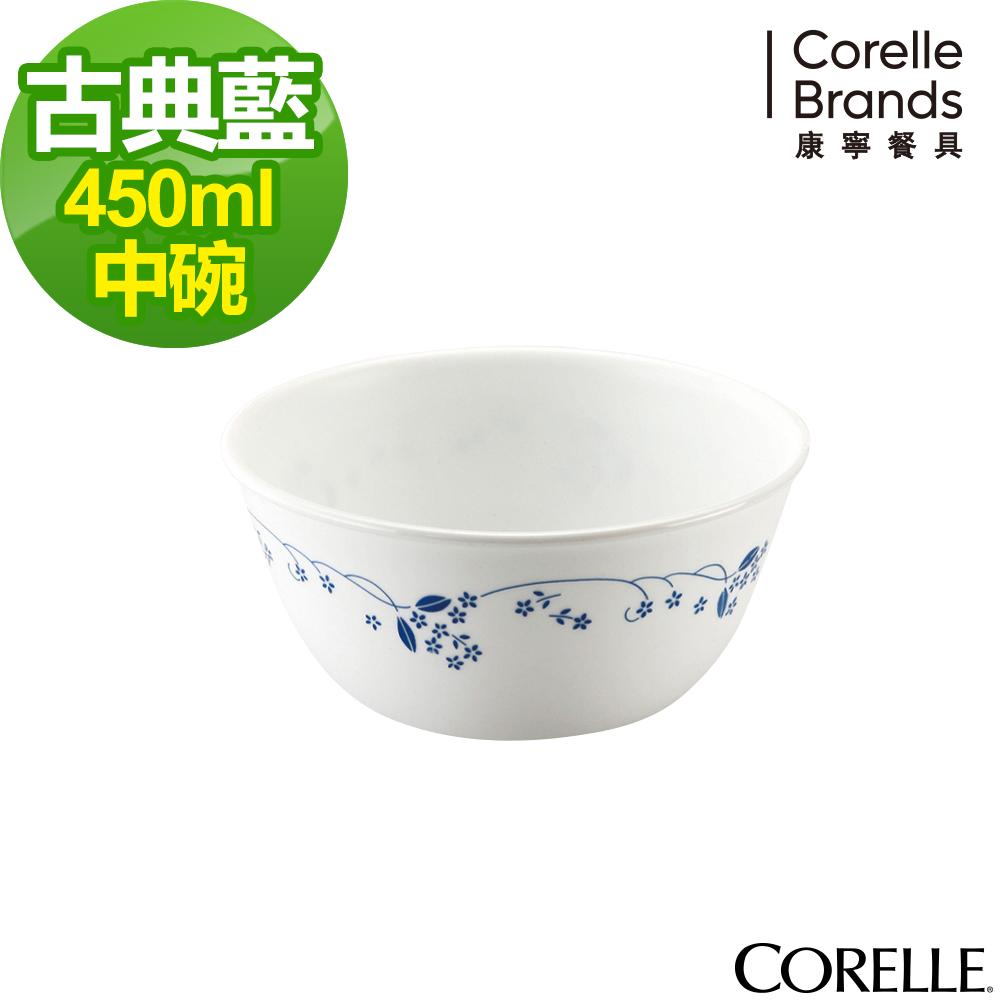 CORELLE康寧 古典藍450ml中式碗