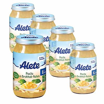 【麗嬰房】德國Alete-寶寶副食品10+ (花椰菜義大利麵) 5入組
