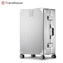 Travelhouse 旅遊邊界 20吋鋁框行李箱(星鑽銀)