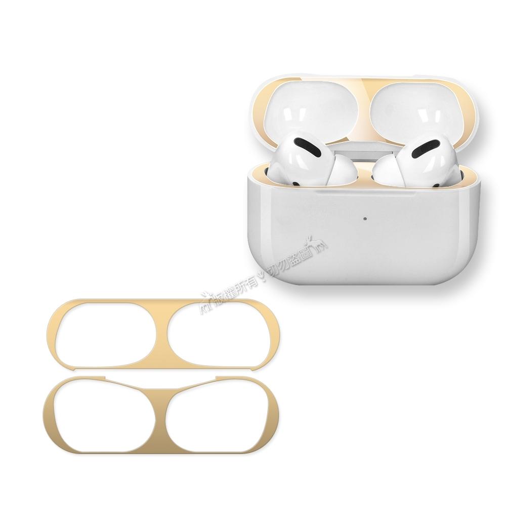 AirPods Pro 金屬色防塵保護貼 耳機盒黑點防塵貼(2片入)