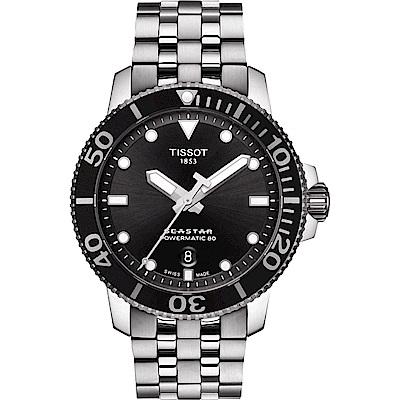 TISSOT天梭 Seastar海星300米潛水機械錶(T1204071105100)