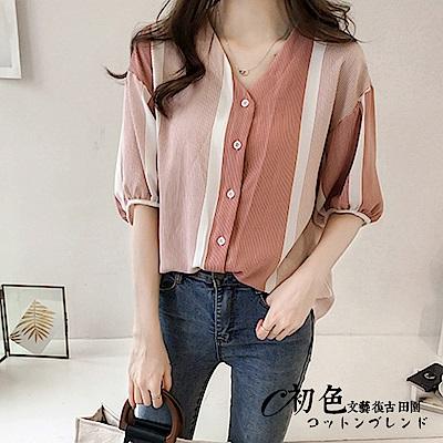 時尚拼色條紋襯衫-共3色(M-2XL可選)   初色