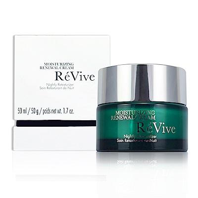 ReVive 光采再生活膚霜(經典型) 50ml