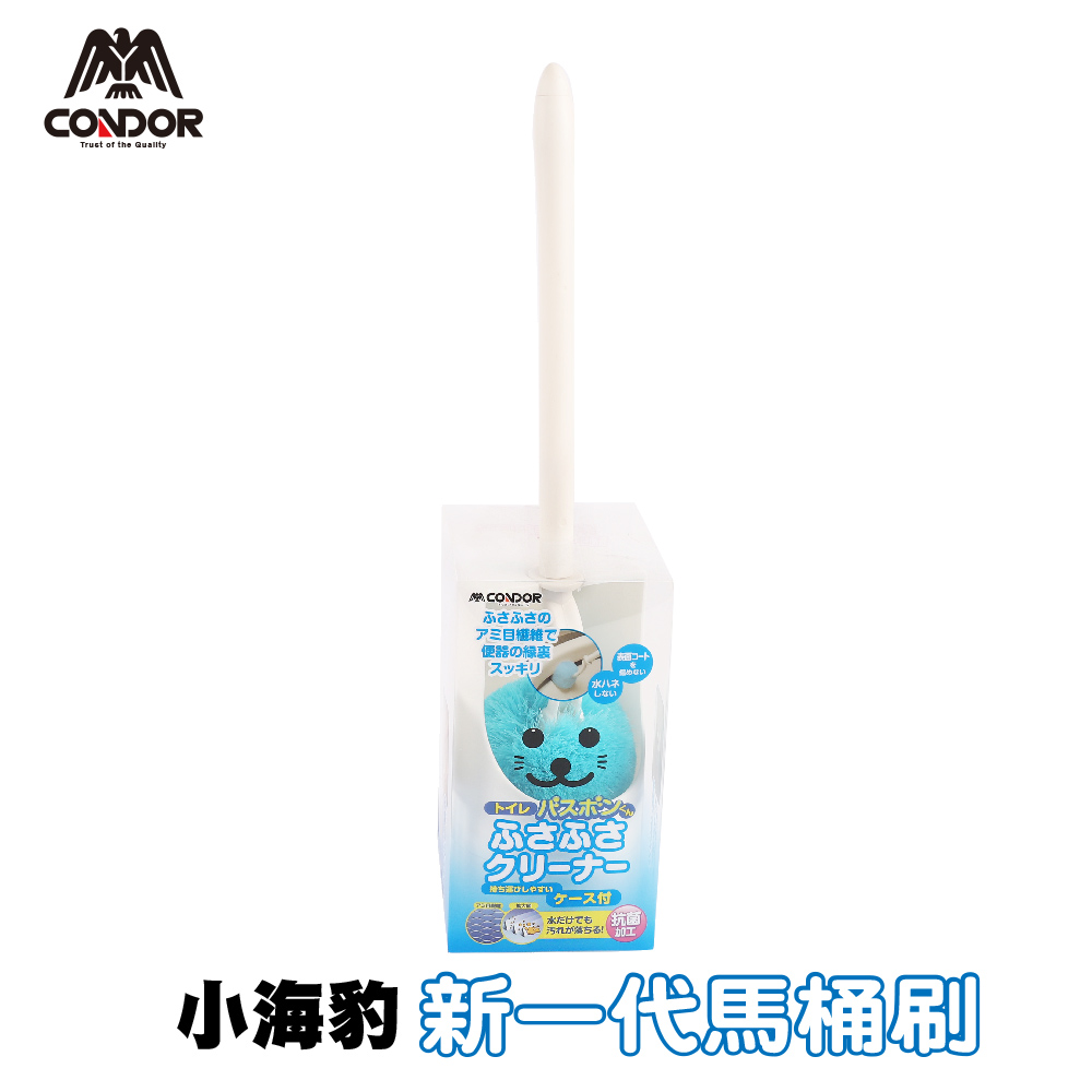 日本小海豹 抗菌纖維馬桶刷附座
