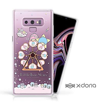 三麗鷗 雙子星 Samsung Note 9 摩天輪旋轉指環背蓋 - 星空樂園