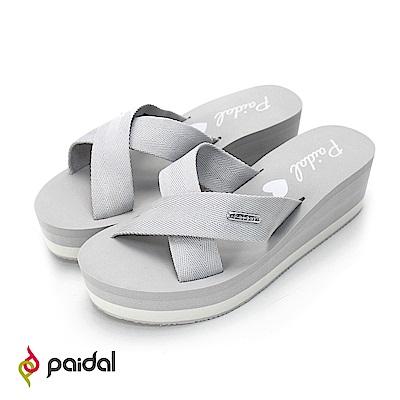 Paidal甜美愛心運動風交叉織帶超厚底涼拖鞋-灰
