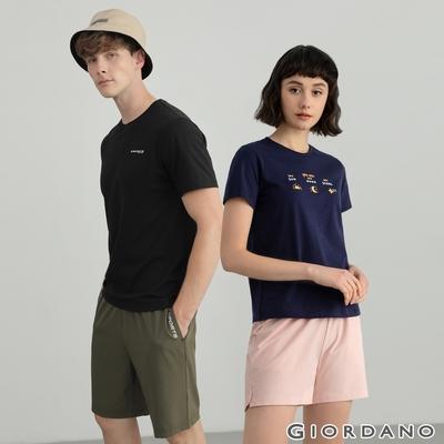 【時時樂】GIORDANO 3M機能運動短褲(男女款任選)