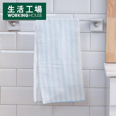 【週年慶倒數↗全館限時8折起-生活工場】沁藍條紋澡巾