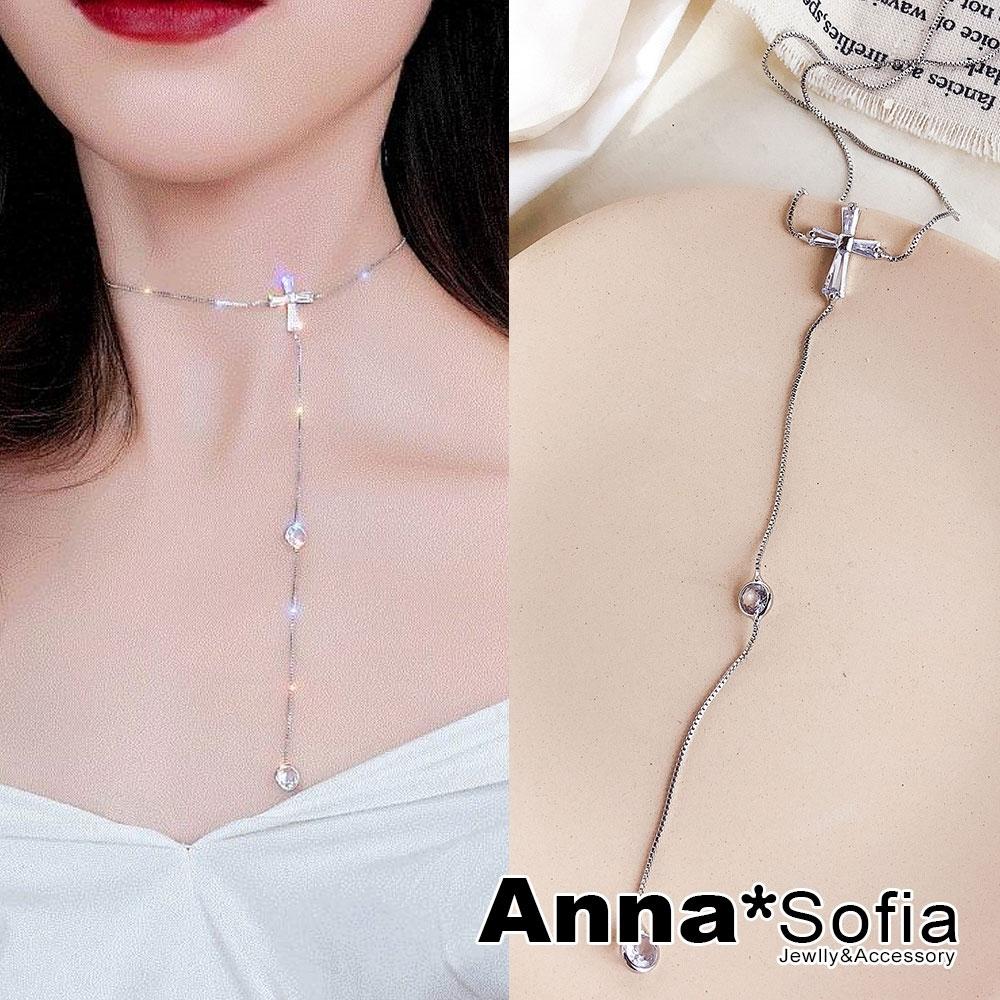 【3件5折】AnnaSofia 十字晶垂雙圓鑽 Y字項鍊毛衣鍊(銀系)
