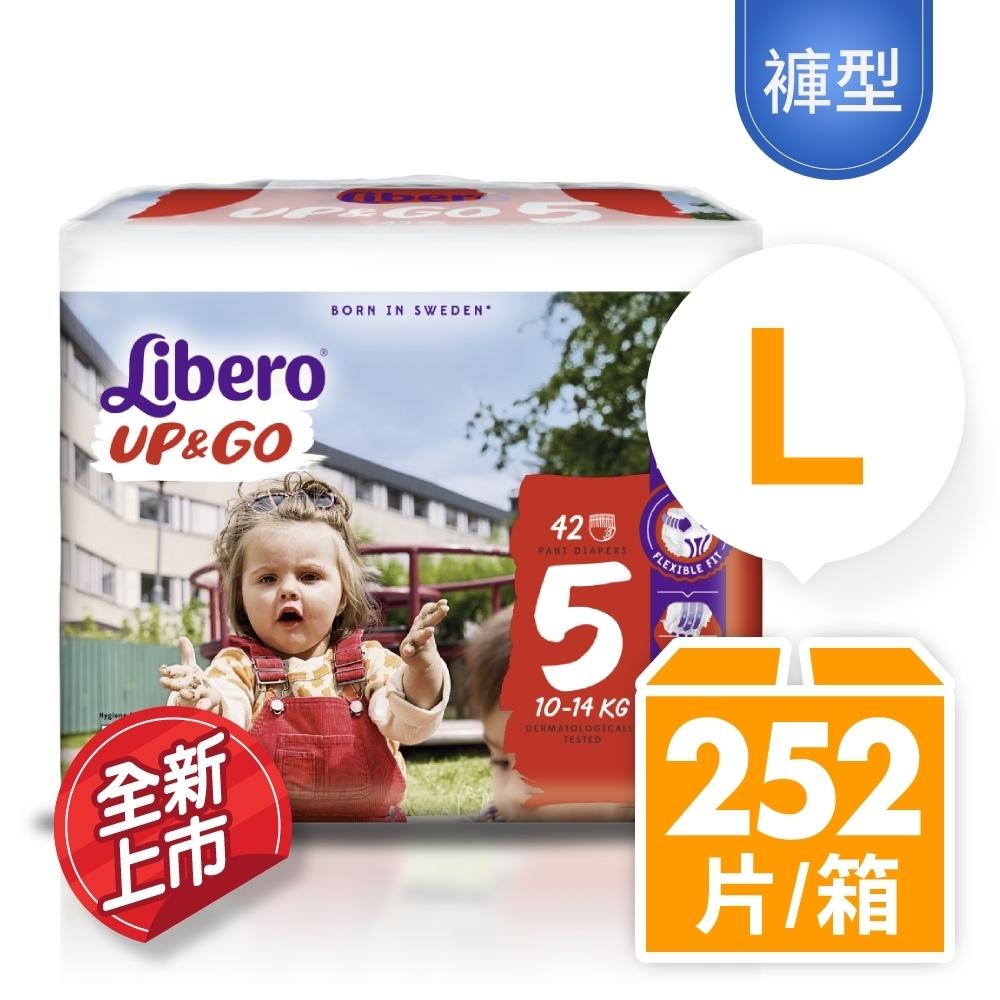 [滿3499折500]Libero麗貝樂 敢動褲 5號L 嬰兒尿布/尿褲 歐洲原裝進口 2020新升級  (42片×6包/箱購)