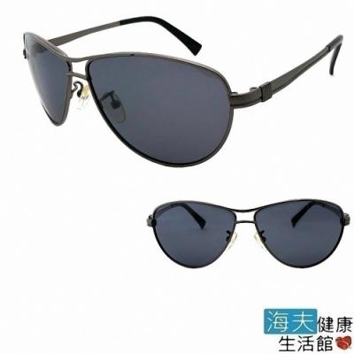 海夫健康生活館 向日葵眼鏡 鋁鎂偏光太陽眼鏡 UV400/MIT/輕盈 323021