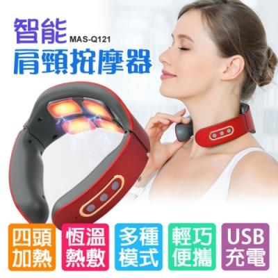 【 X-BIKE 晨昌】智能肩頸按摩器/四頭加熱款 熱敷/恆溫/輕便 USB快速充電款 MAS-Q121