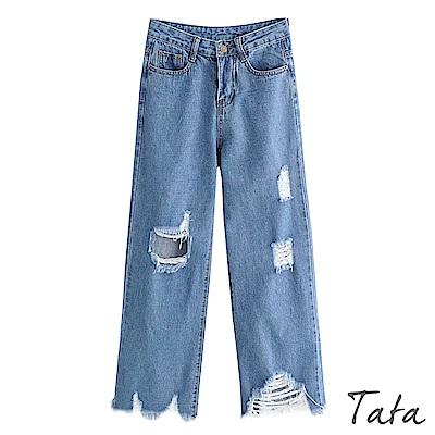 高腰牛仔刷破寬褲 TATA