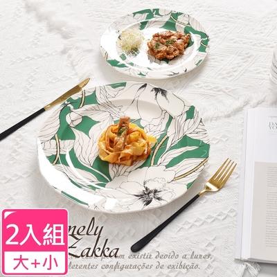 Homely Zakka 北歐輕奢風春花卉陶瓷餐具/牛排盤/西餐盤_2款一組(小圓平盤21.5cm+大圓平盤27cm)