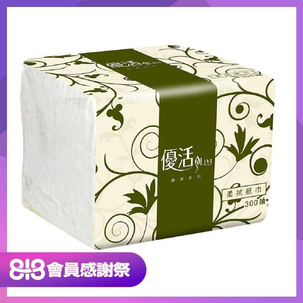 [限時搶購]Livi優活柔拭紙巾(300張x30包)/箱