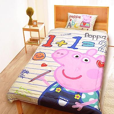 享夢城堡 舒柔四季暖被150x200cm-粉紅豬小妹Peppa Pig 一起學習吧-米黃