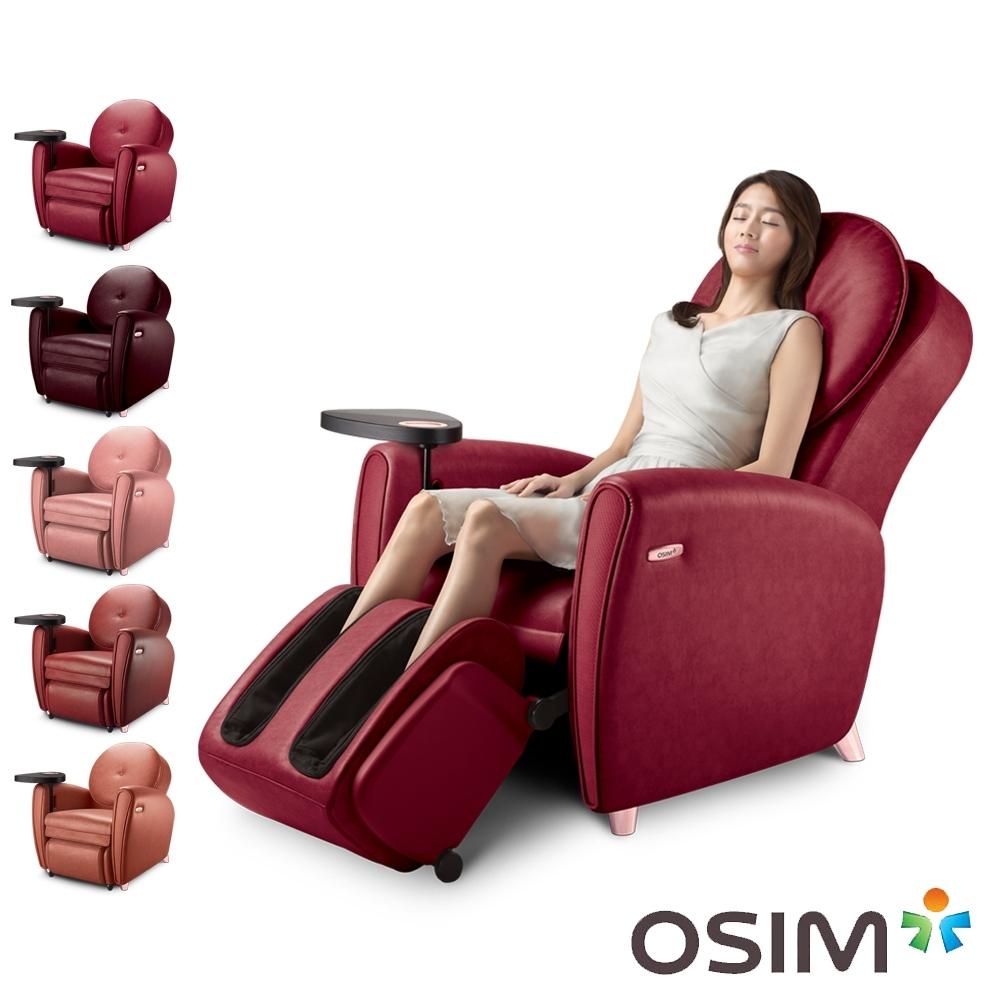 OSIM 8變小天后邊桌款 OS-875P (按摩椅/按摩沙發)