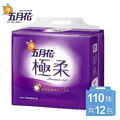 五月花極柔頂級抽取式衛生紙110抽 x12包/ 袋