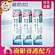 日本獅王LION 細潔適齦佳牙膏 抗敏plus 95g x3 product thumbnail 2