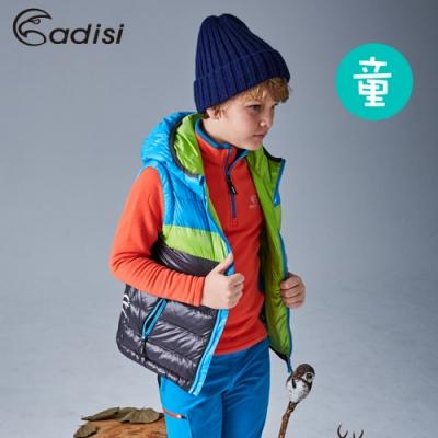 ADISI 童連帽可拆袖撥水羽絨外套AJ1621025 藍/蘋果綠/深灰