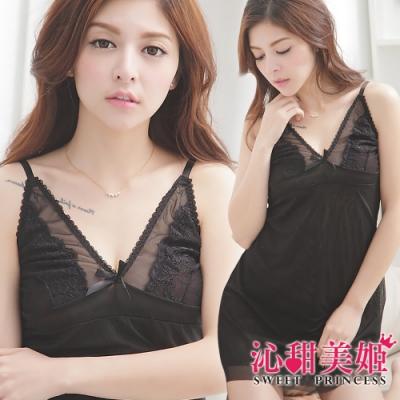 奢華網紗睡衣裙組 深V雙層美胸+裙身設計 沁甜美姬(黑)