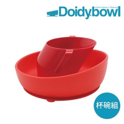 【英國Doidy cup】彩虹學習水杯+學習碗組-櫻桃紅(安全無毒 輕巧好攜帶)