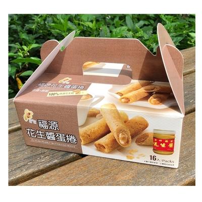 【新竹福源】蛋捲系列任選(花生醬/花生芝麻醬)x4盒