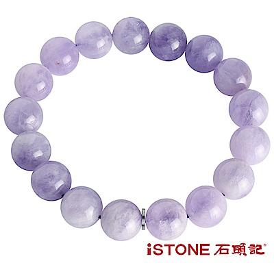 石頭記 紫玉手鍊-品牌經典-12mm