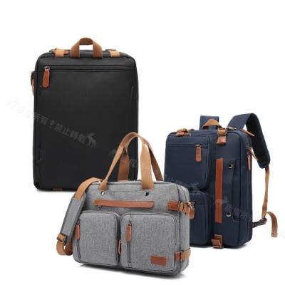 原創個性 雙料輕皮革 17.3吋 三用款手提包/側背包/後背包 平板筆電包
