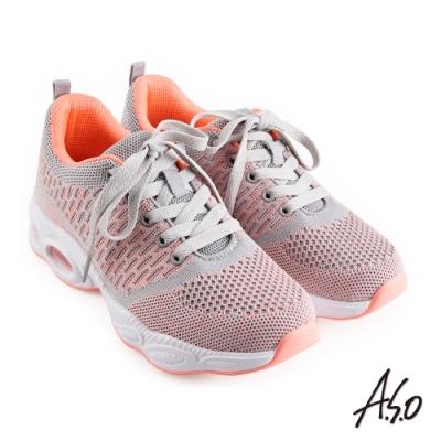 A.S.O 機能休閒 活力雙核心繽紛色系綁帶針織運動鞋-灰