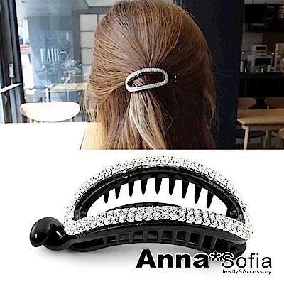 AnnaSofia 長橢中空滿鑽 中型髮夾(黑-雙排鑽)