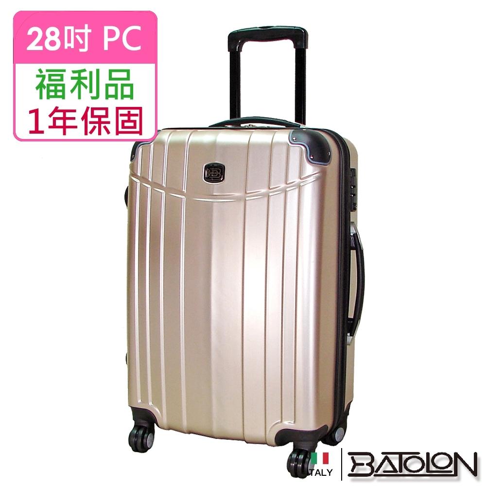 (福利品 28吋) 時尚髮絲紋TSA鎖加大PC硬殼箱/行李箱 (5色任選) product image 1