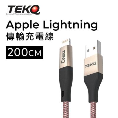 TEKQ uCable lightning   蘋果高速手機充電傳輸線-200cm