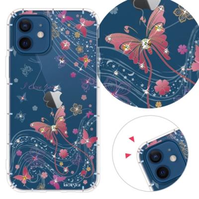 KnowStar iPhone 12 mini 5.4吋 奧地利彩鑽防摔手機殼-燕尾蝶