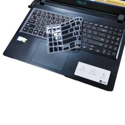 EZstick ASUS A560 A560UD 中文印刷矽膠鍵盤膜(台灣專用注音+倉頡)