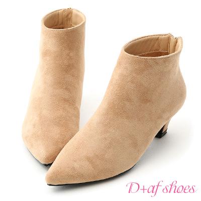 D+AF 知性推薦.素面尖頭小彎跟短靴*杏
