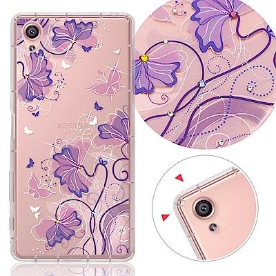 VAT Sony X Performance 奧地利水晶彩繪氣墊手機鑽殼-紫蝶花