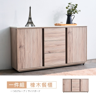 時尚屋 凱希橡木5尺石面餐櫃 寬152x深41x高82.2cm