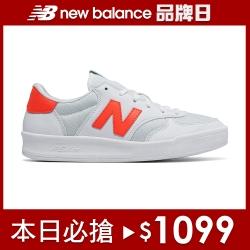 [品牌日限定]New Balance復古鞋3