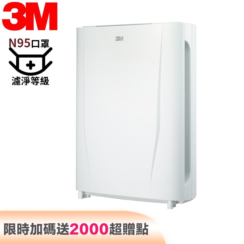 3M 7.6-18坪 淨呼吸智淨型空氣清淨機 FA-B200DC N95口罩濾淨原理