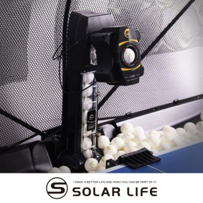 SUZ 無線遙控桌球發球機S302豪華版乒乓球機器人Table Tennis Robot
