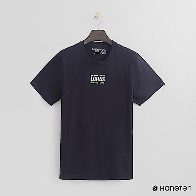 Hang Ten - 男裝 - 有機棉-簡約樂活舒適T恤 - 藍