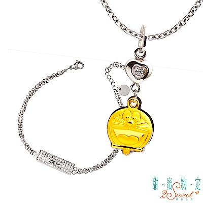 甜蜜約定Doraemon 就是喜歡哆啦A夢黃金/白鋼墜子+神秘白鋼手鍊-白 @ Y!購物